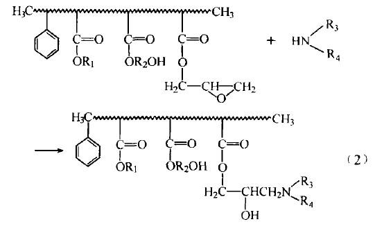 22 环氧树脂 环氧树脂具有黏结力强、耐腐蚀性及化学稳定性好等优良特性,常作为底漆使用。上海大学的周荣明等[7]选择环氧树脂作为主体树脂,使用二甲基丙二胺打开环氧基团制得带有仲胺基团的环氧树脂,再通过仲胺基团与三羟甲基丙烷三丙烯酸酯(TMPTA)的亲电加成反应在环氧主链上引入乙烯基,经酸中和后制得可用于UV固化阴极电泳的阳离子型环氧树脂,反应路线可参考文献[7]。 而环氧当量较小的环氧树脂通过扩链得到的较大环氧当量的改性环氧树脂可进一步提高漆膜的最终性能,常见的有双酚A扩链、多胺扩链[8]和聚醚二元醇扩